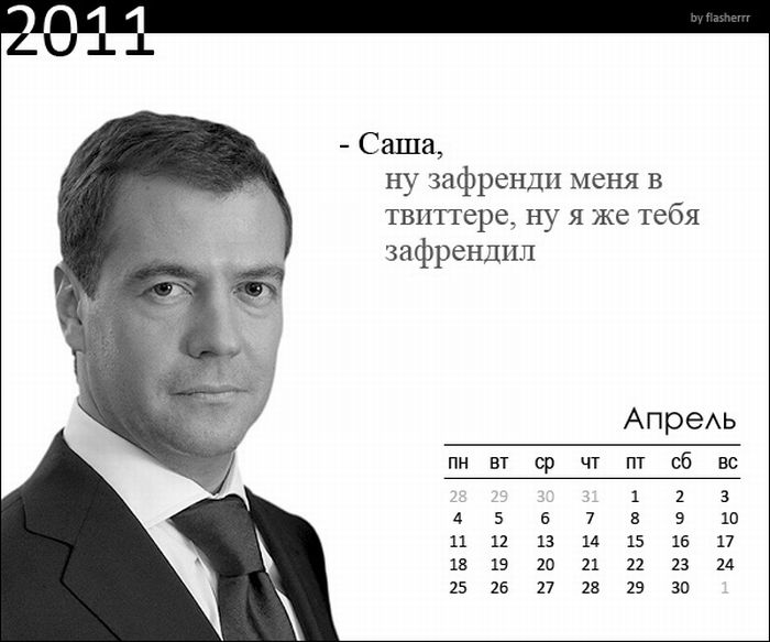 lukashenko_04