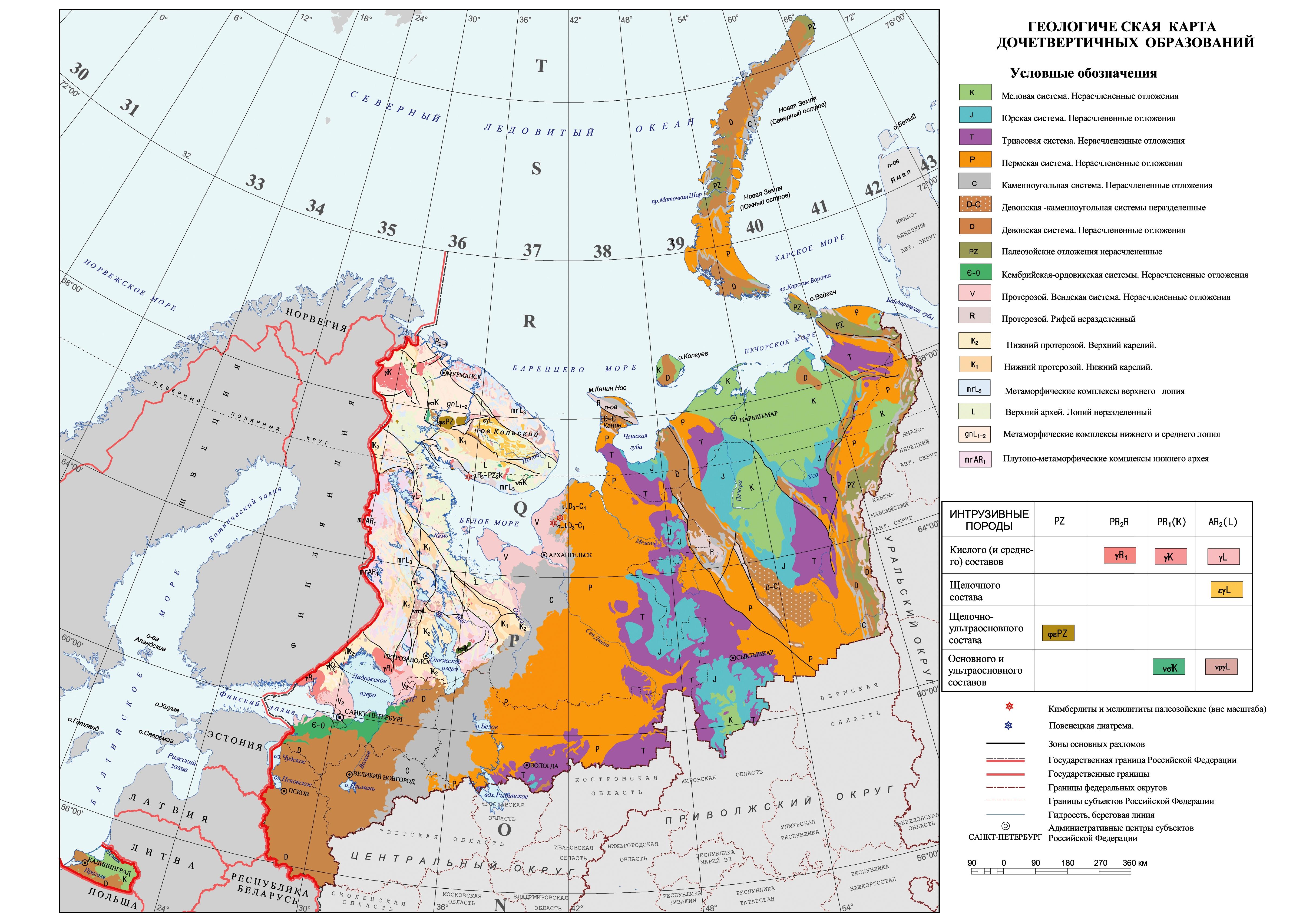 Карта земли с аномальными зонами