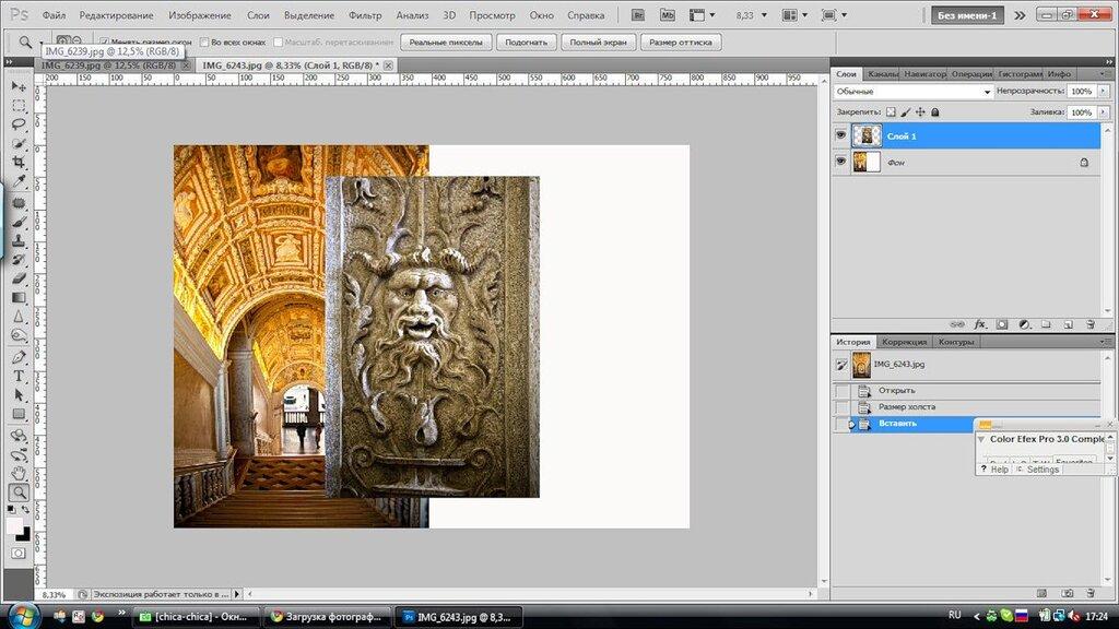 Как сделать диптих в лайтруме 48