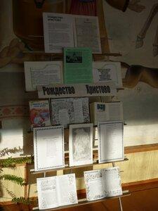 Библиотечный стенд в фойе Дома культуры. Январь 2011г.