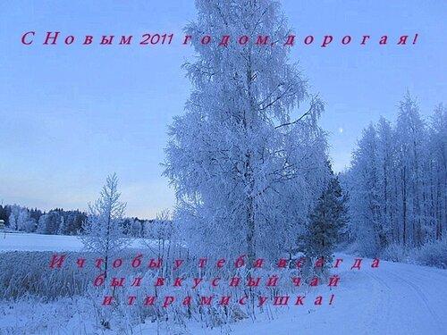 Varkaus winter Finland snow moon lake Unnukka postcard