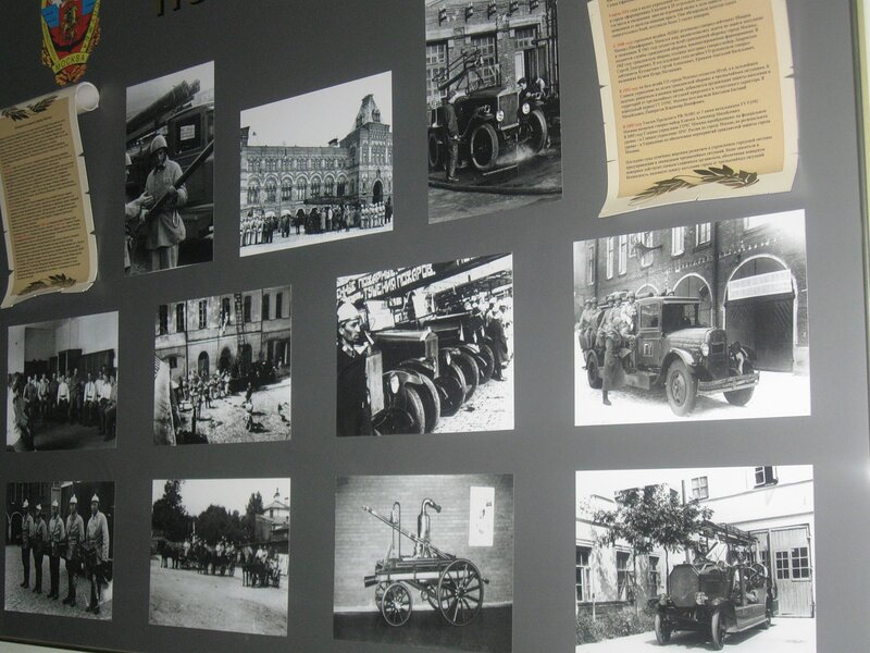 История пожарной части в фото