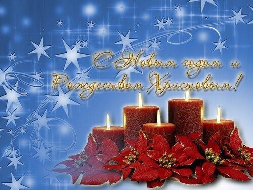 новогодние открытки 53