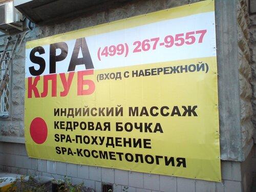 Баннер http://www.stroyalp.ru/rek-proizv.php