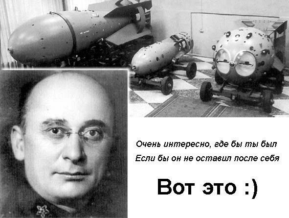 114 лет назад, 29 марта 1899 года родился Лаврентий Павлович Берия