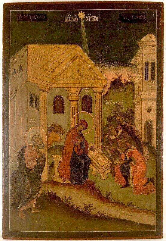 РОЖДЕСТВО ХРИСТОВО Россия, икона XVIII века.