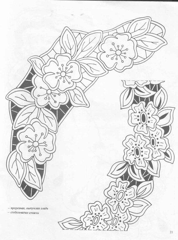 """Нравится Поделиться. вышивание.  Четверг, 25 Марта 2010 г. 14:11. a href= """"http..."""