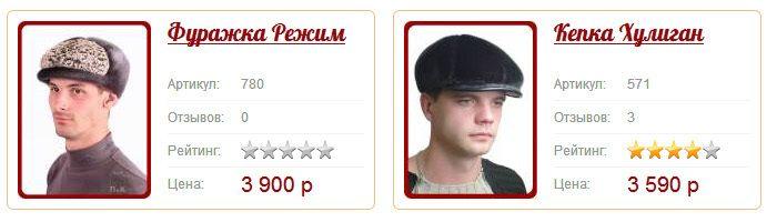 http://img-fotki.yandex.ru/get/4512/130422193.c4/0_73594_bc1b5817_orig