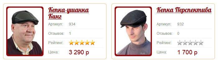 http://img-fotki.yandex.ru/get/4512/130422193.c4/0_73597_e72f70fe_orig