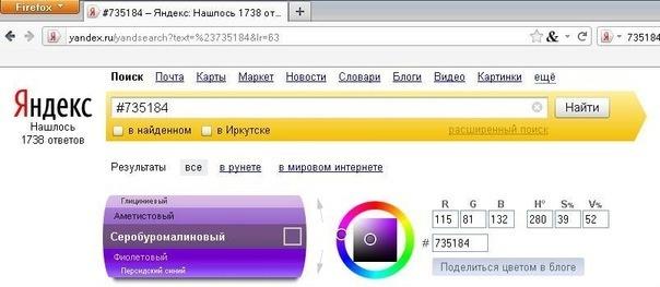 http://img-fotki.yandex.ru/get/4512/130422193.c4/0_735ab_b8167fe1_orig