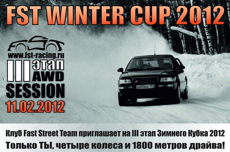 http://img-fotki.yandex.ru/get/4512/136004453.33/0_7fe4f_4bc524d2_XL.jpg