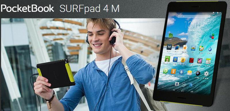 Планшет PocketBook SURFpad 4.jpg