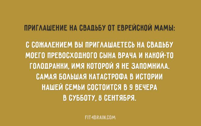 https://img-fotki.yandex.ru/get/4512/211975381.9/0_181f38_ef609bdf_orig.jpg