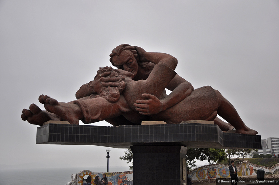 0 1a041f e2ad229b orig День 300. Лима: знакомство с Мирафлорес, Севиче и шерстяные изделия на индейском рынке Inka Market