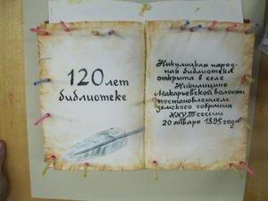 юбилейный торт.jpg