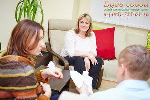 Психологическая помощь беременным - Apoi.ru