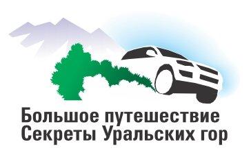логотип автопробега