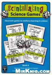 Книга Scintillating Science Games Book A