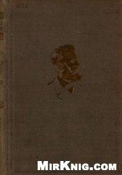 Книга Таинственный остров