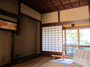 Комната Тэцу