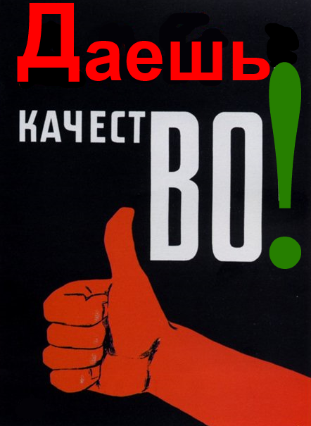 3509984_kachestvo (473x640, 44Kb)