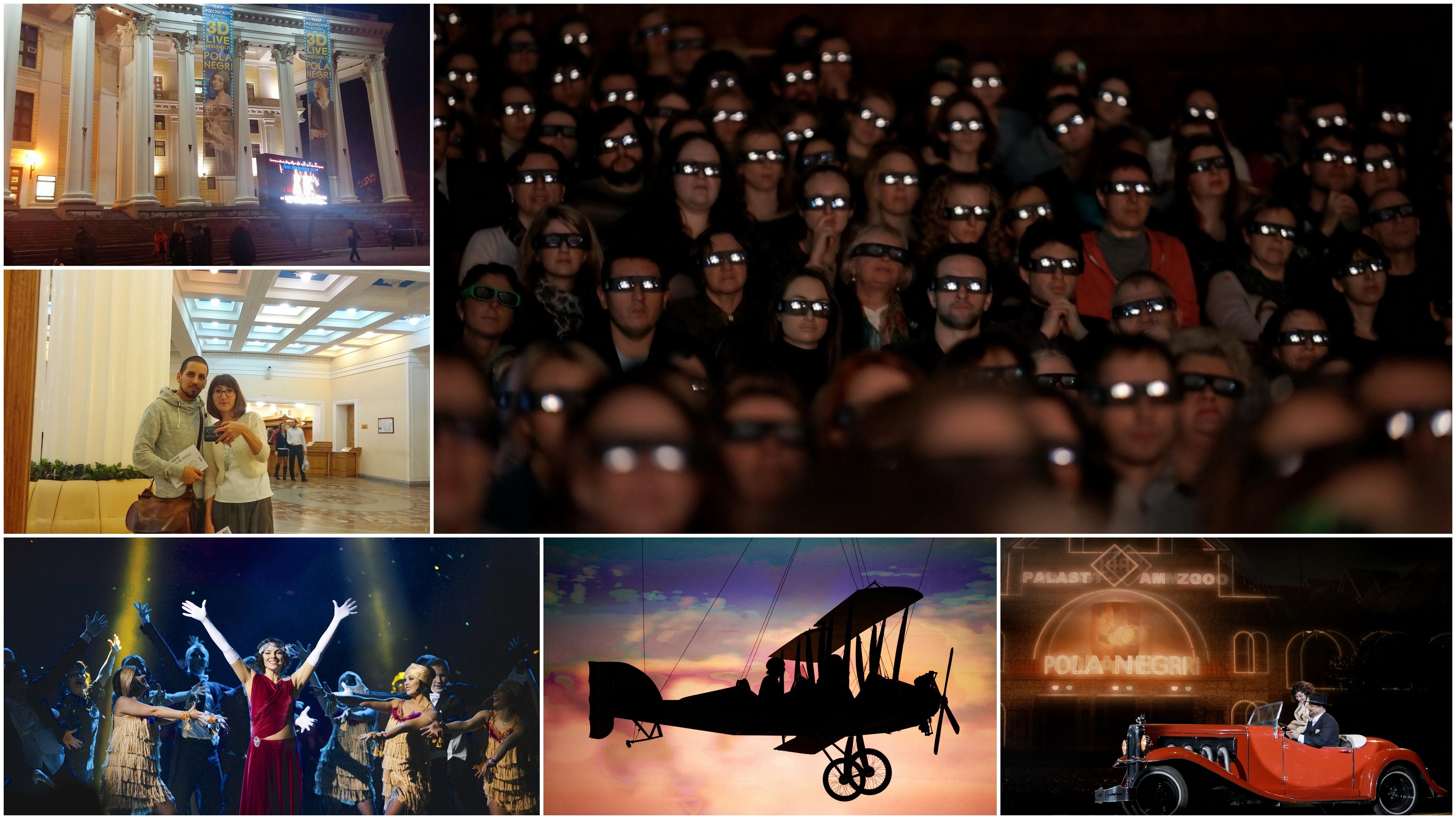 Секс фото в театре 20 фотография
