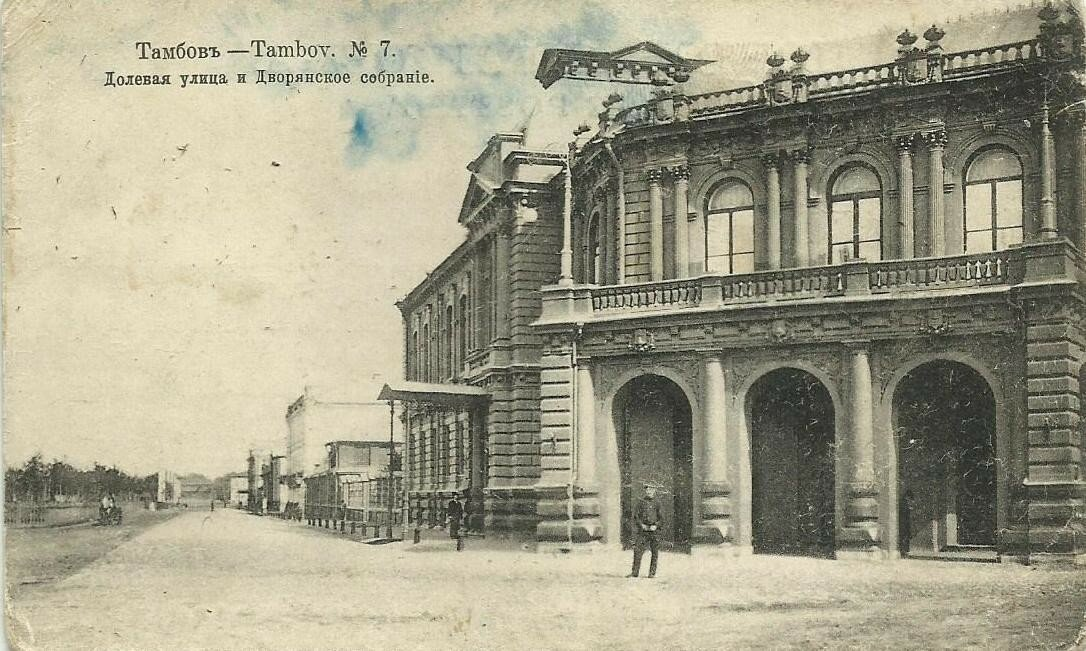 Долевая улица и Дворянское собрание