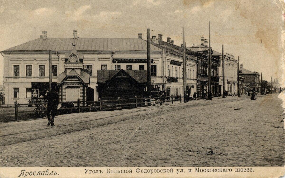 Угол Большой Федоровской улицы и Московского шоссе