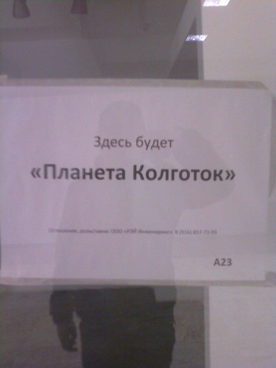 http://img-fotki.yandex.ru/get/4512/fotikavto.4/0_5cb80_e65046a6_XXXL.jpg