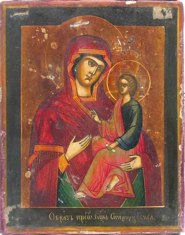 Старорусская икона Божьей Матери 0_46113_824aaea_XL