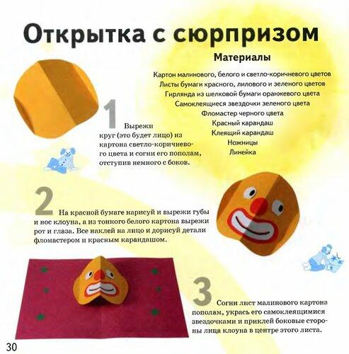 http://img-fotki.yandex.ru/get/4512/lenivova-elena.af/0_68539_672a295d_L.jpg