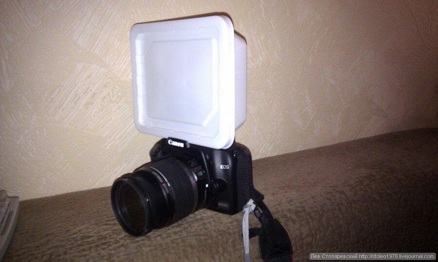 Софтбокс для фотоаппарата своими руками 1