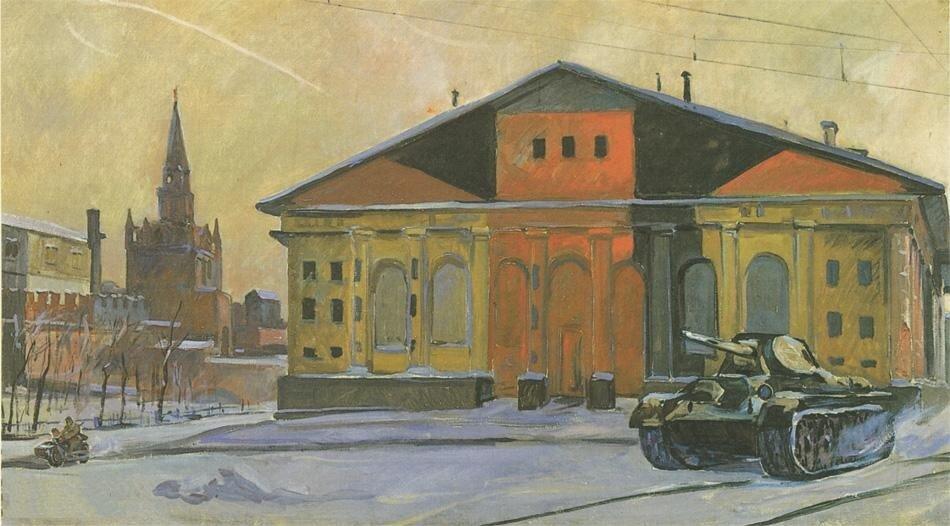 Дейнека.1941 Манеж.