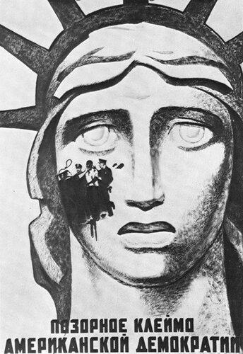 Позорное клеймо американской демократии