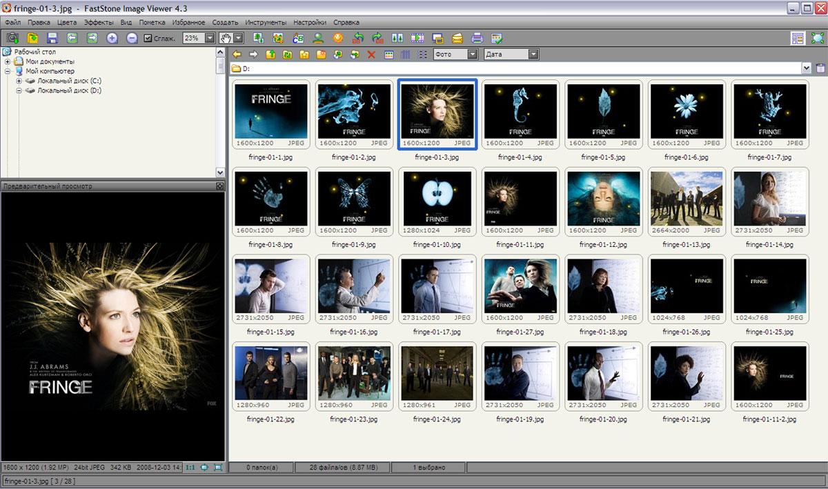 Программы для просмотра фото на сайтах