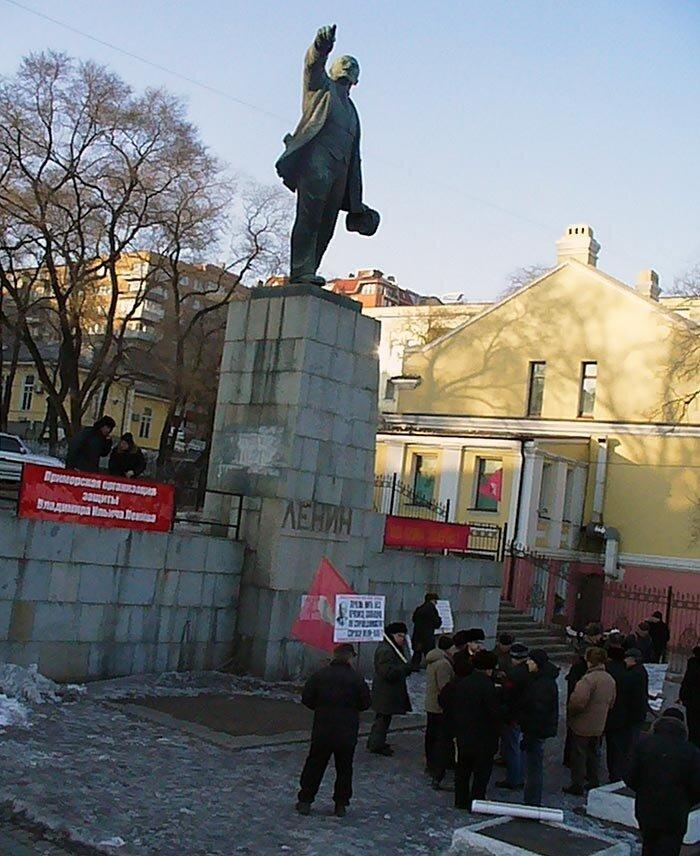 Владивосток, 87-я годовщина смерти Ленина