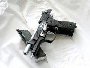 Милиция призывает жителей Приморья внимательнее относиться к своему оружию