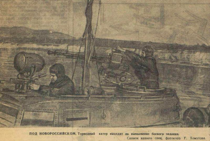 «Красная звезда», 4 ноября 1942 года, красноармеец ВОВ, Красная Армия, смерть немецким оккупантам, русский дух, русский воин