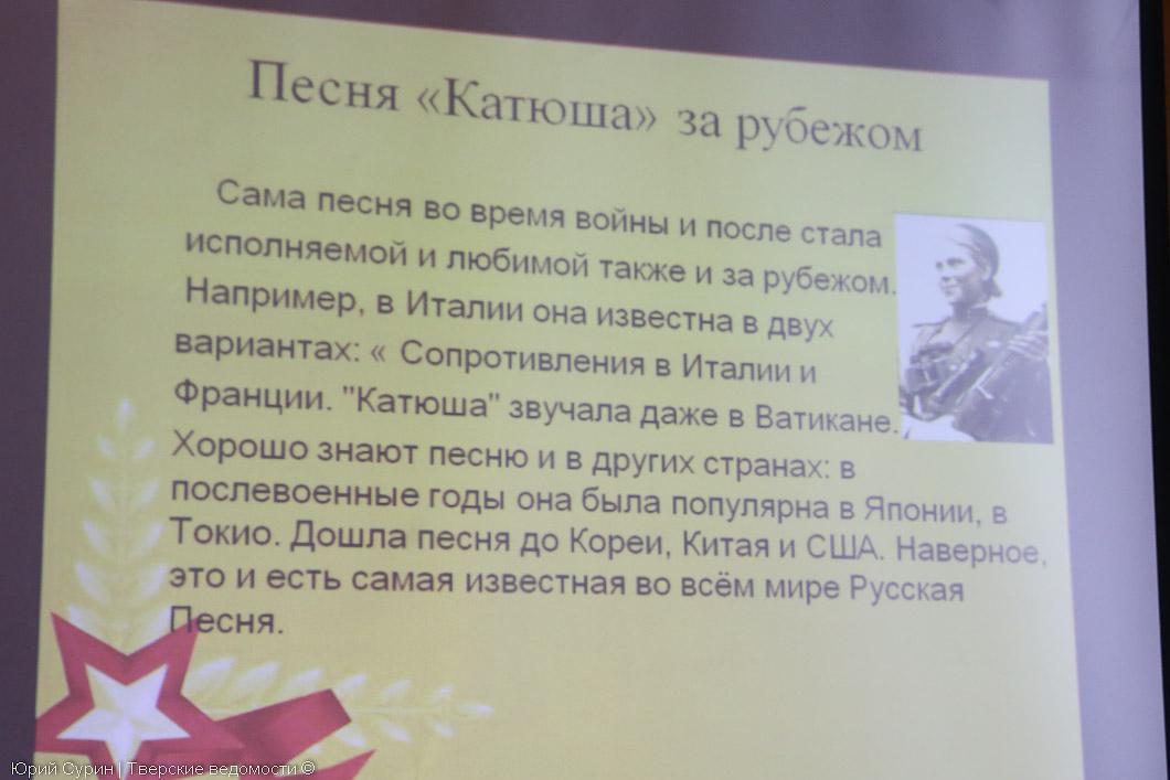 Интеллектуально творческий марафон 2015, Тверь, Тверской лицей