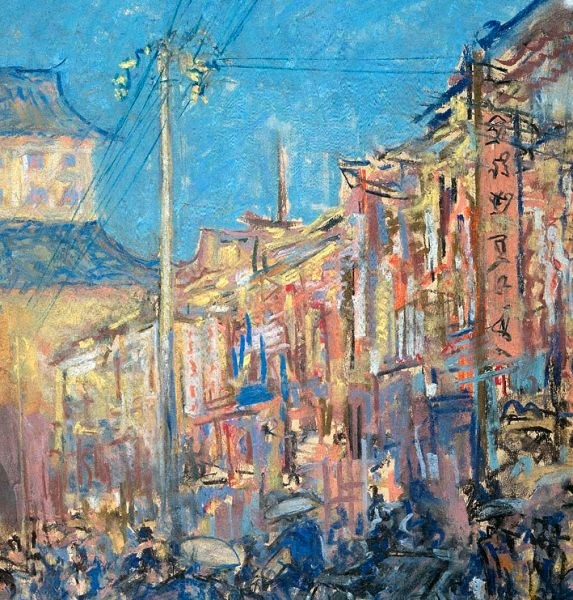 58 Святослав Рихтер. Улица в Пекине.jpg