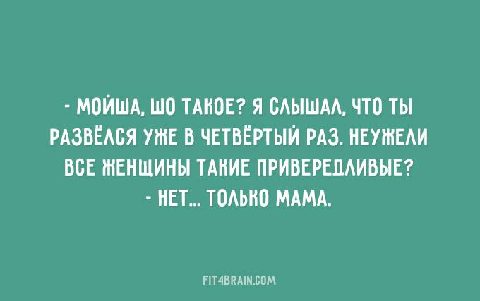 https://img-fotki.yandex.ru/get/4513/211975381.9/0_181f39_b7ac269a_orig.jpg