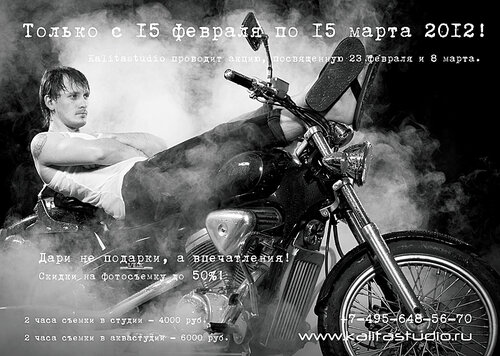http://img-fotki.yandex.ru/get/4513/22442110.181/0_69405_fc54f740_L.jpg