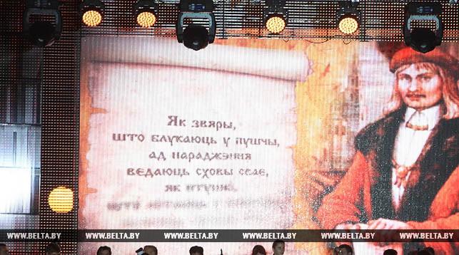 На подготовку Щучина ко Дню письменности пошло 80 млрд. рублей