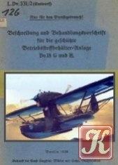 Книга Do 18 G Und H Betriebstoffbehealter