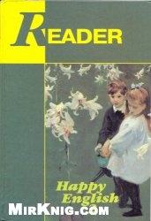 Книга Reader. Happy English 2