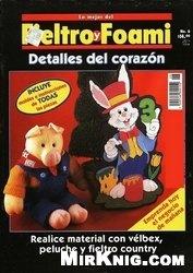 Журнал Fieltro y Foami №6, 2008