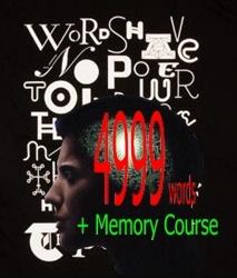 Аудиокнига 4999 words plus Memory Course