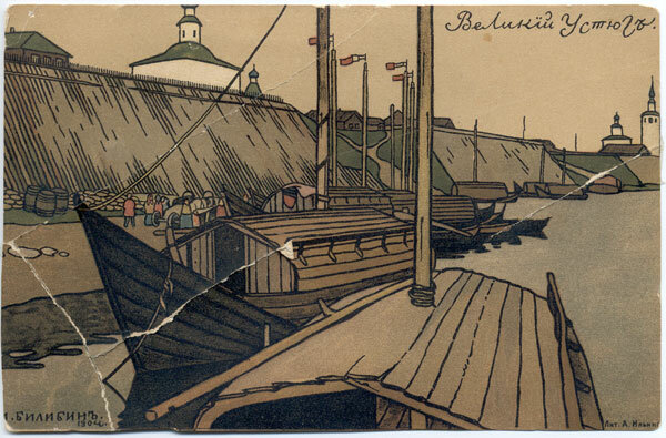 Великий Устюг. (1904). Литография Ильина