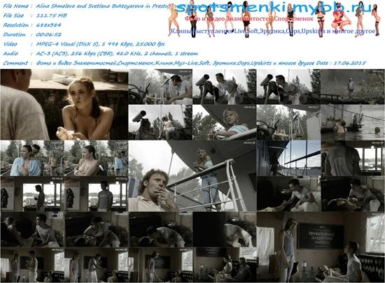 http://img-fotki.yandex.ru/get/4513/318024770.30/0_136235_9a01f5a3_orig.jpg