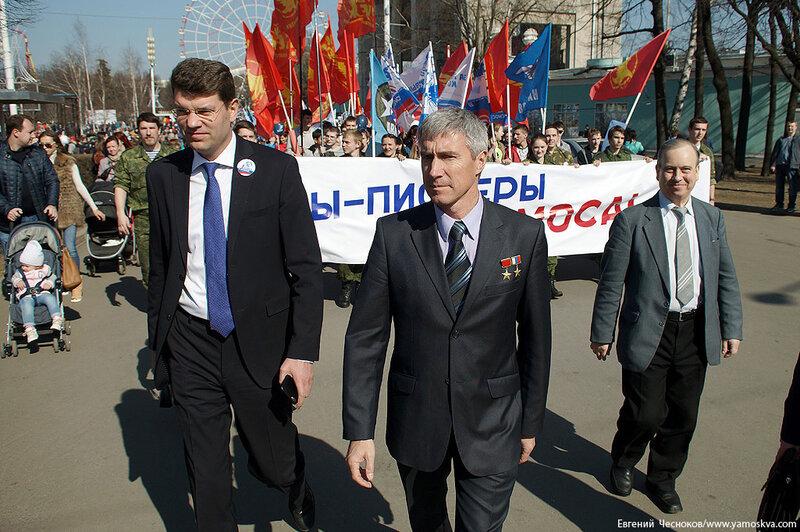 Весна. ВДНХ. День косм. Сергей Крикалев. 12.04.15.04..jpg